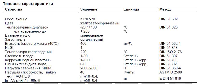 Screenshot_9.png